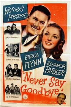 never_say_goodbye